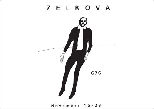 zelkova1